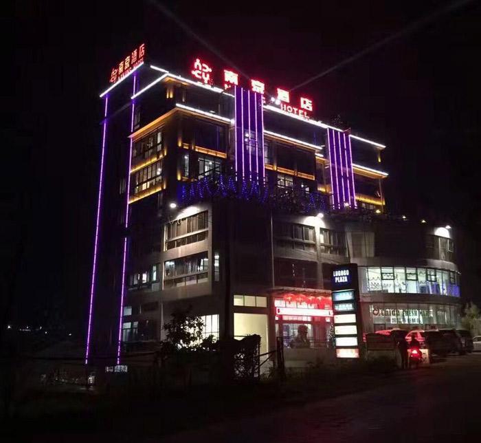 Nanjing  Hotel